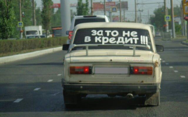 Займы московские