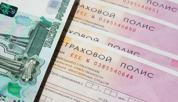 Какая пенсия у инвалидов 2 группы в россии в 2019