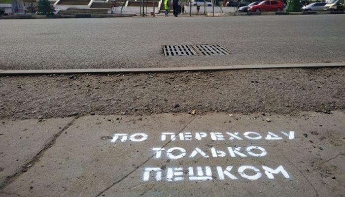 Слоганы бетон сложные бетоны