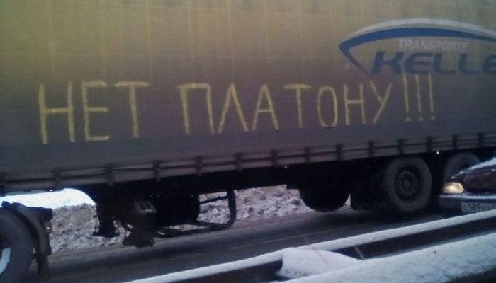 Петербургские дальнобойщики устроят акцию против «Платона»