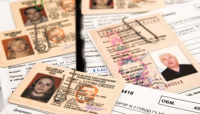 Сколько стоит сделать временную регистрацию