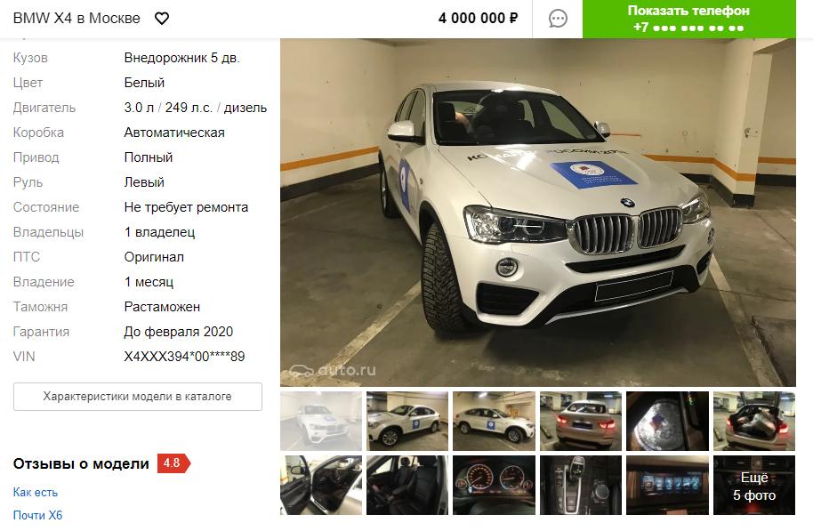 Ковальчук продаёт олимпийскую БМВ X5, деньги пойдут наблаготворительность