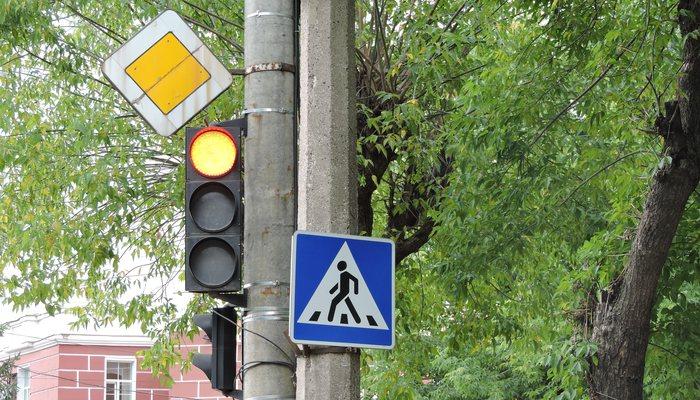 Wi-Fi ирозетки: минтрансРФ призвал улучшить пешеходные зоны