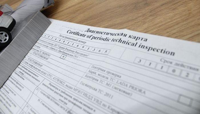 В Российской Федерации ужесточат правила прохождения техосмотра